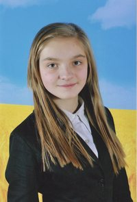 Валентина Власюк - учениця