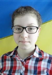 Тетяна Коваленко - учениця