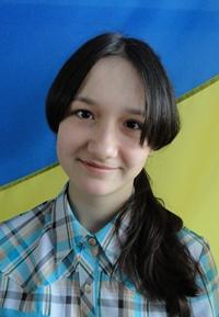 Даша Лук'яненкова- учениця
