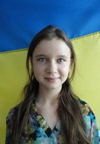 Богдана Сніцар - учениця