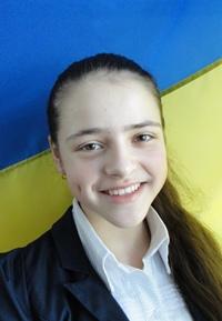 Яна Сташенко - учениця