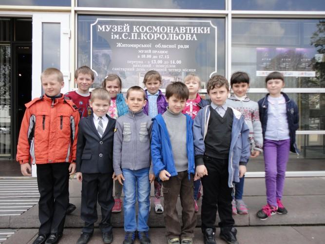Екскурсійна поїздка до Музею Космонавтики (м. Житомир)