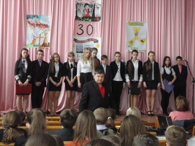 Тридцять років Чорнобильської катастрофи