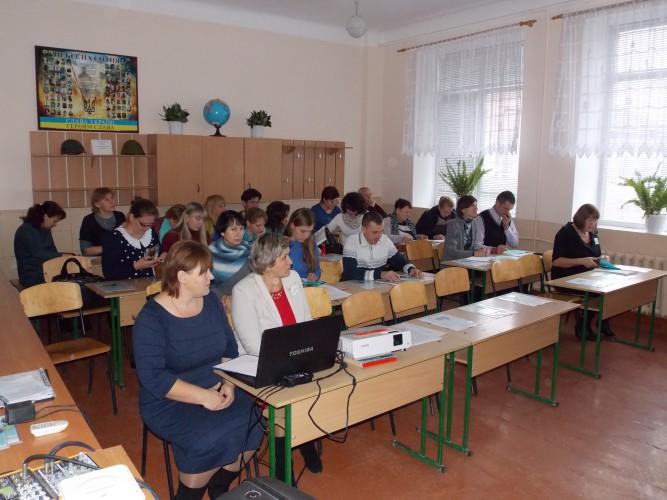 Семінар вчителів суспільних дисциплін