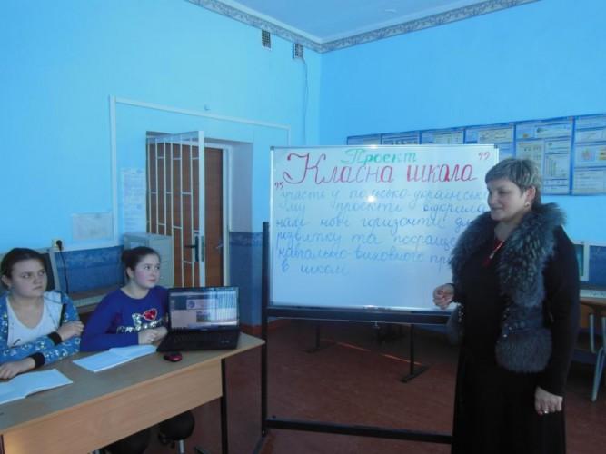 """Учасники проекту """"Класна школа"""" підвели підсумки своєї  участі у 3 етапі"""